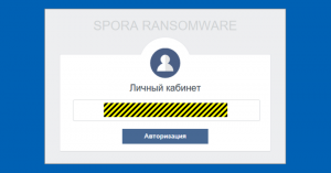 Spora ransomware goes freemium with four different payment options